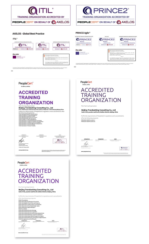 增加ITIL4授權認證.jpg
